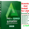 SMADAV Antivirus PRO 2020 REV 13.9.2+Key(Latest)