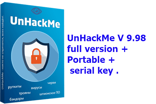 Download UnHackMe 9.98 pc full version (Portable)