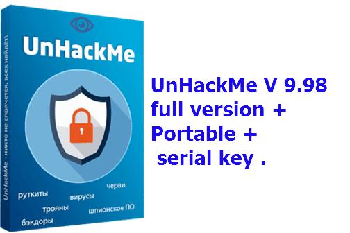 Download UnHackMe 9.98 pc full version (Portable)