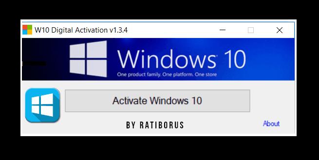 Windows 10 Digital Activation Program v1.3.4(Portable)