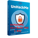 UnHackMe11.50 Build 950+ registration key