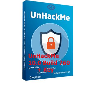 UnHackMe10.0 Build 760 + registration key