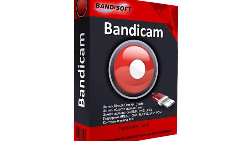 Bandicam 2020 latest version free download