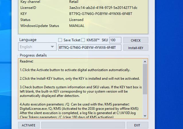 Windows 10 Digital License v3.7 permanent activator download
