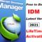 internet Download Manager(IDM) Latest version free Download